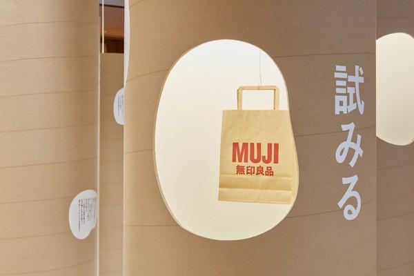 09_ATELIER-MUJI-GINZA-2020_news
