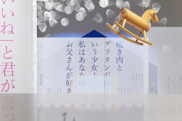 12_24171_masaki_ogawa