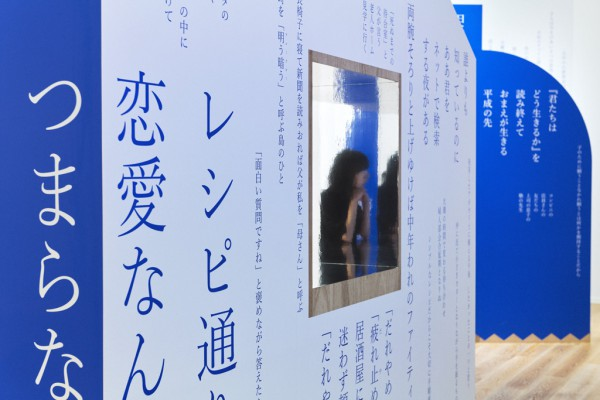 18_24115_masaki_ogawa