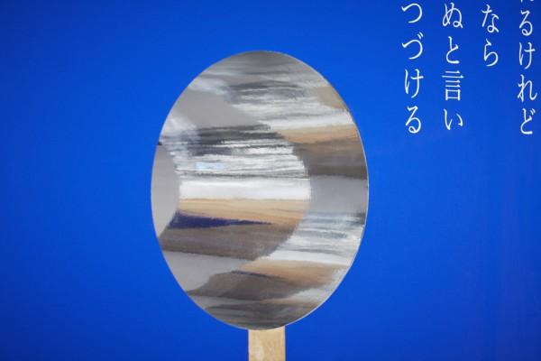 19_24262_masaki_ogawa