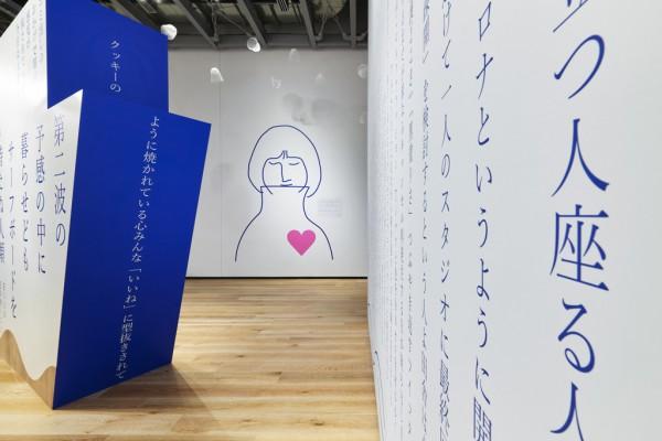 20_24102_masaki_ogawa