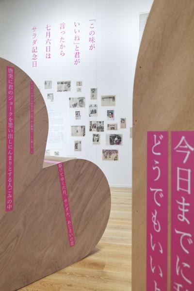 7_24034_masaki_ogawa