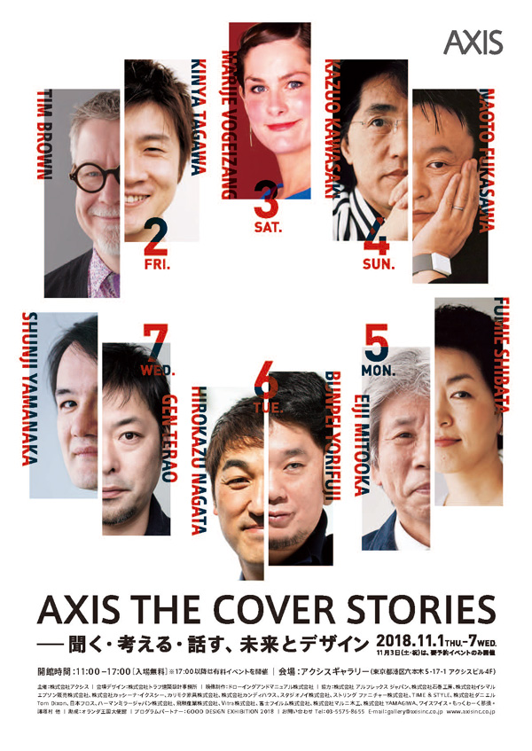 AXIS THE COVER STORIES