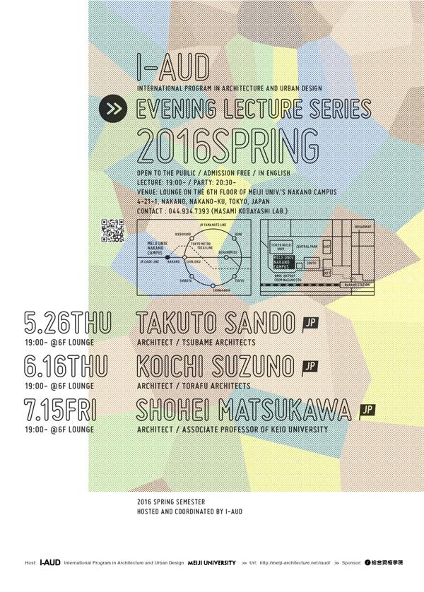 EveningLec2016-01