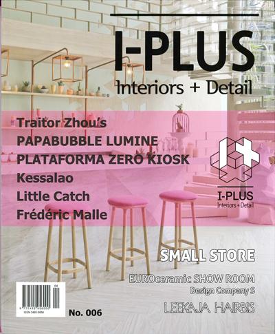 I-PLUS_160630