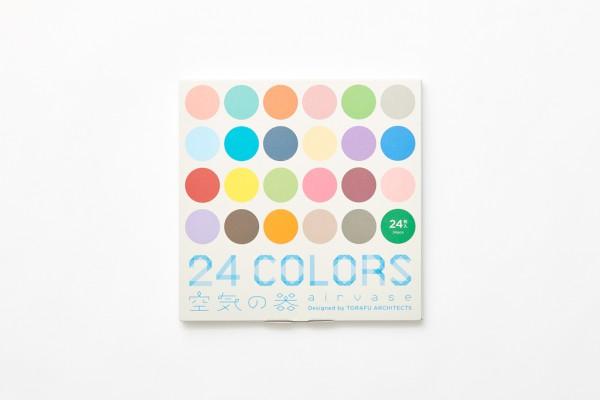 空気の器 24 colors torafu architects トラフ建築設計事務所