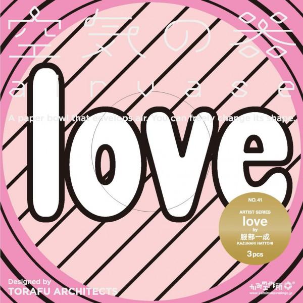 air_love_005