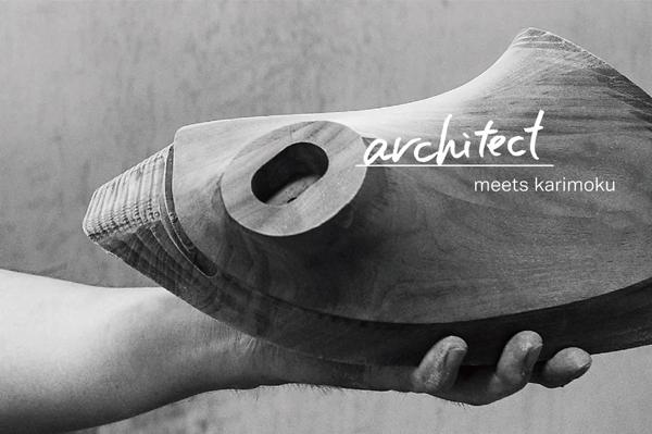 architect_meets_karimoku