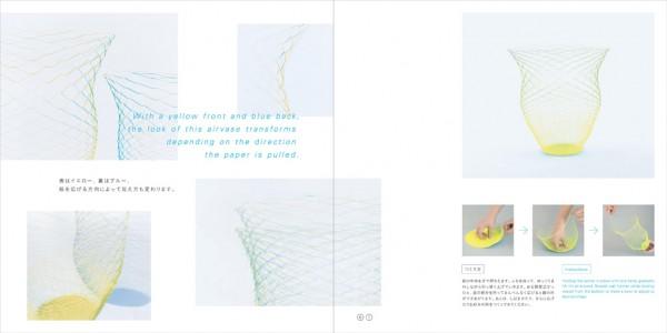 air_book02