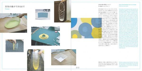 air_book04