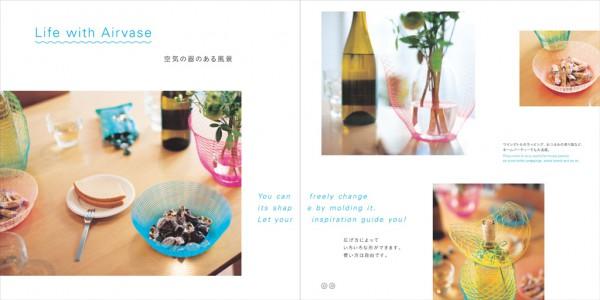 air_book05