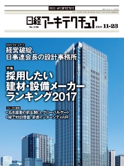 cover_171124