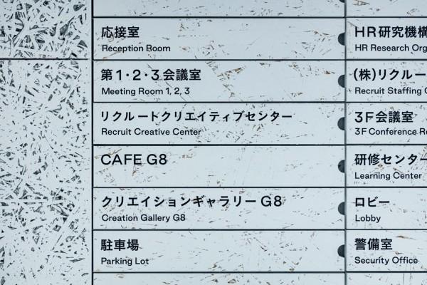 g8lobby_kenta_hasegawa_008