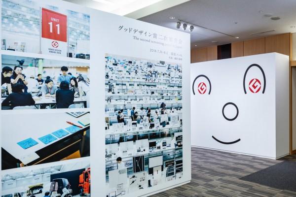 gdx2018_012_kenta_hasegawa