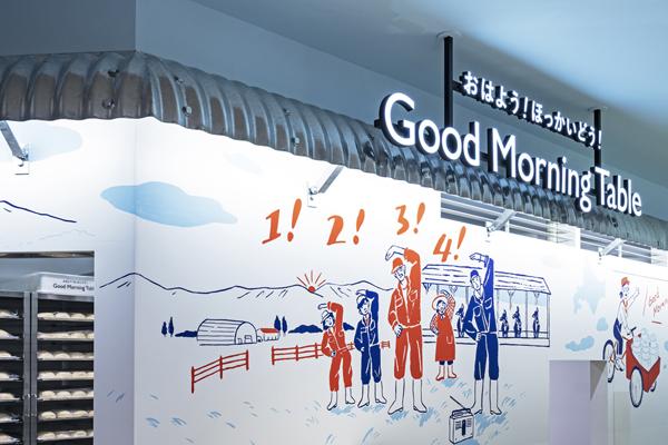 goo_008_kenta_hasegawa_news