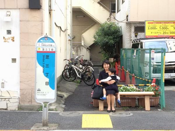 openfurn2019_09_shibaurahouse
