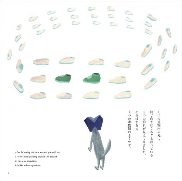 sma_04_illust_yosuke_yamaguchi