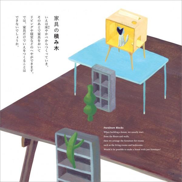 sma_05_illust_yosuke_yamaguchi