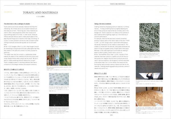 tor_book17/column2