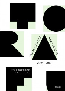 tor_book01/cover