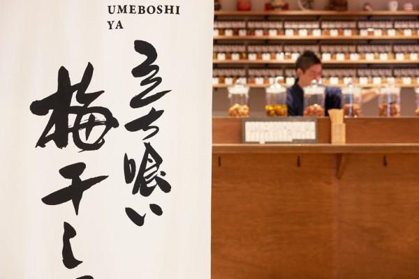 umbsm_01_akihide-mishima