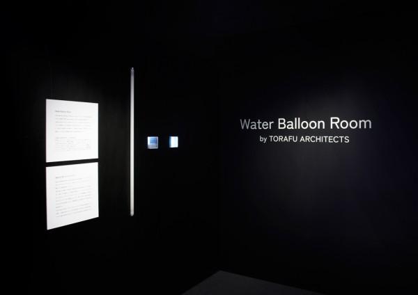 waterbaloonroom_01_Masaki_Ogawa